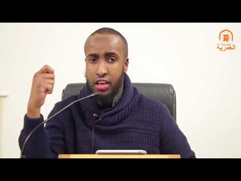 How The Prophet ﷺ Relied Upon Allah ﷻ | Ustadh AbdulRahman Hassan