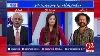 Chief Justice should also take notice on Ayan Ali money laundering case | 11 July 2018 | 92NewsHD