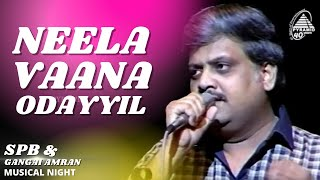 Neela Vaana Odayil   SPB And Gangai Amaran Musical Night