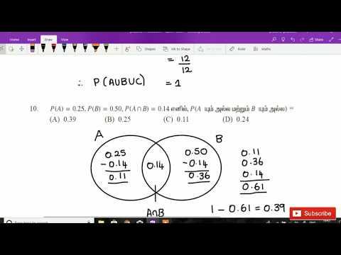 நிகழ்தகவு - probability (10th standard) part 2 by iGriv ias academy