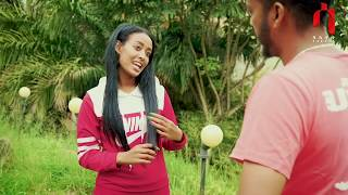 ማይማዮ | Maymayo (Part 1) - New Eritrean Comedy 2019 by Ghirmay Temesgen