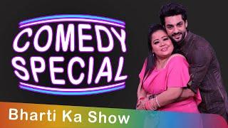 Comedy Special - Bharti - Karan Wahi - भारती का शो - आना ही पड़ेगा - Shemaroo Comedy