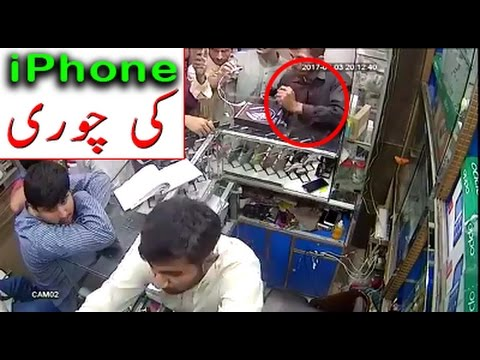 Thief Stealing iPhone from a Mobile Phone Shop in Pakistan