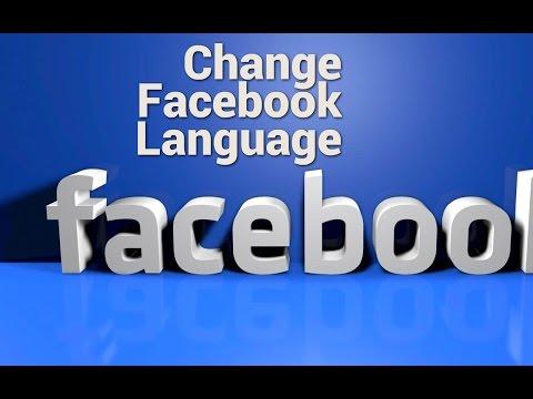 How To Change Facebook Language 2017  Change Language Setting 2017  Facebook Language Setting