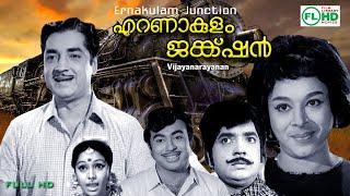 Malayalam Golden movie | Classic Hit | ODAYIL NINNU | Ft