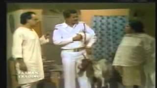 Aangan Tehra - Comedy Drama - Episode Twenty Nine (Final