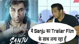 Salman Khan Helps Ranbir Kapoor, Sanju Trailer attached with Race 3 Movie