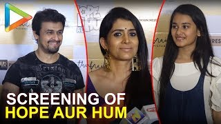 Hope Aur Hum | Naseeruddin Shah, Sonali Kulkarni | Releasing On 11th May