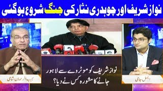 Nuqta e Nazar with Ajmal Jami - 14 February 2018 | Dunya News