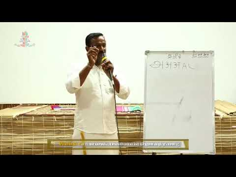 832 ( 05.05.2018 ) Banu 10th Meeting Nistai ,Coimbatore Healer Baskar (Peace O Master)