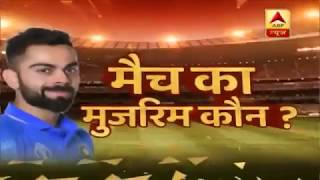 Fans Support Dhoni As Others Criticize Keeper For India's Loss Against New Zealand | ABP News