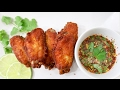 Episode 144 - Thai Style Chicken Wings ไก่ทอดน้ำปลา mp3