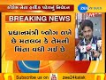 Download After joining with Congress Hardik Patel talked with Media -  Zee 24 Kalak MP3,3GP,MP4
