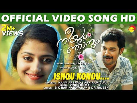 Xxx Mp4 Ishqu Kondu Official Video HD Neeyum Njanum Sharafudheen Anu Sithara Najim Arshad Vinu Thomas 3gp Sex