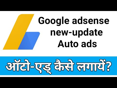 How to implement google auto ads in wordpress website,google adsense auto ads,