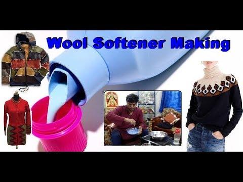 ऊन सॉफ्टनर बनाने की प्रक्रिया हिंदी में. Wool softener making in Hindi.
