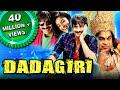 Download Dadagiri (Devudu Chesina Manushulu) Hindi Dubbed Full Movie | Ravi Teja, Ileana D'Cruz MP3,3GP,MP4