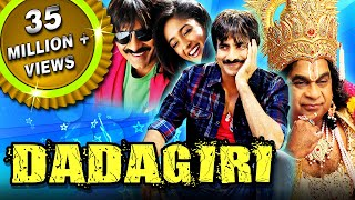 Dadagiri (Devudu Chesina Manushulu) Hindi Dubbed Full Movie | Ravi Teja, Ileana D'Cruz