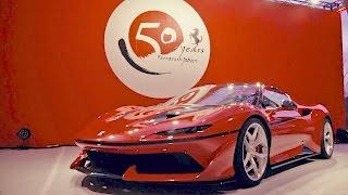 Ferrari J50 - World Premiere