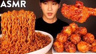 ASMR BLACK BEAN FIRE NOODLES & BBQ CHICKEN MUKBANG (No Talking) EATING SOUNDS   Zach Choi ASMR
