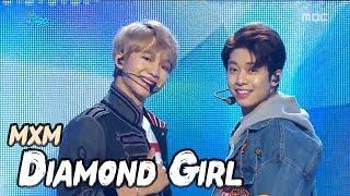 [HOT] MXM - Diamond Girl,  MXM - 다이아몬드걸 Show Music core 20180120