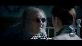 2019 Chinese New fantasy action movies - Best Chinese fantasy action movies