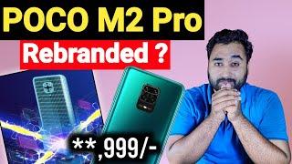 POCO M2 PRO India Launch date : It's Rebranded ? Price ! Specification ! Processor !