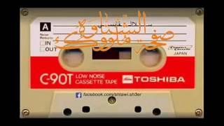 شتاوي وغناوي علم عبدالكريم بوعزيزه Music Jinni