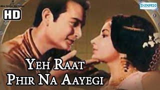 Yeh Raat Phir Na Aayegi {HD} - Prithviraj Kapoor - Sharmila Tagore - Vintage Bollywood Movies