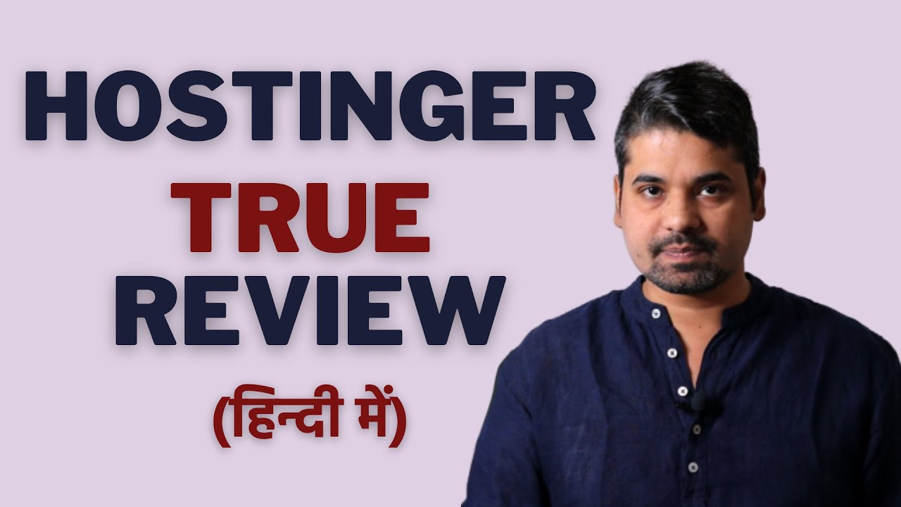 Hostinger Review 2020 | Honest Review | Hostinger Hpanel Review | Pricing | Problems