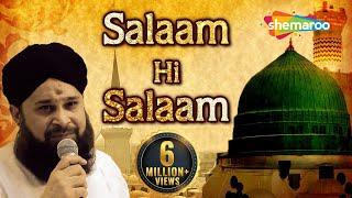 Salaam Hi Salaam - Owais Raza Qadri Naats 2018 - Ae Saba Mustafa,Tajdare Haram,Mustafa Jaane Rehmat