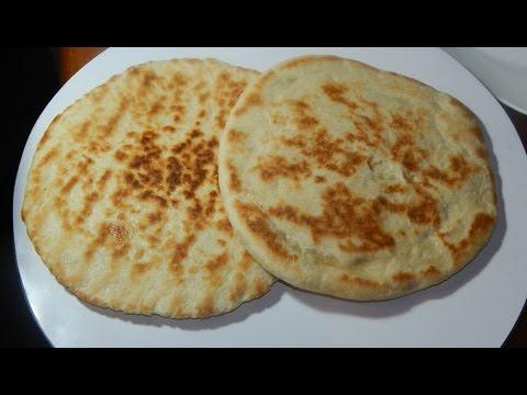 Trini Pot Bake or Roast Bake