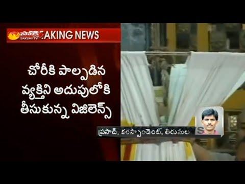 Tirumala Srivari Mobile Hundi Has Been Theft - Watch Exclusive