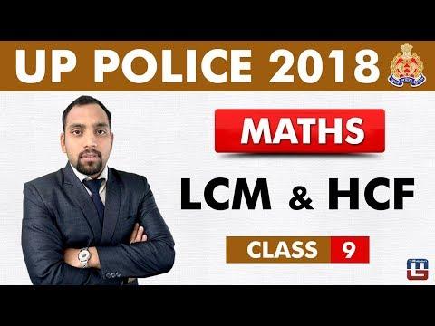 UP Police कांस्टेबल भर्ती परीक्षा 2018   LCM & HCF   Maths   Class - 9   2:00 PM