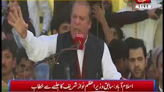 Nawaz Sharif Addressing Public Rally in Islamabad