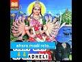 Download  Raja Vihat Vada(2)  MP3,3GP,MP4