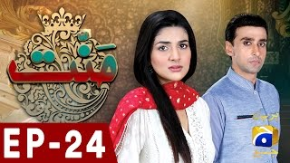Mannat   Episode 24