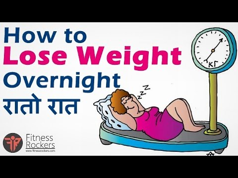 How to lose weight overnight fast | weight loss tips | Hindi | Fitness Rockers