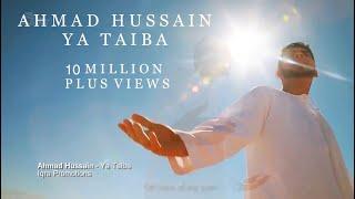 Ahmad Hussain | Ya Taiba | Official Arabic/Urdu Nasheed Video