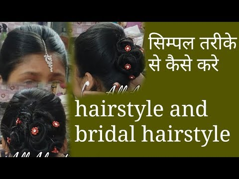 how to do simple partywear and bridal hairstyle in hindi