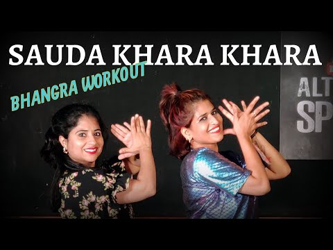 Xxx Mp4 Sauda Khara Khara BHANGRA Workout Choreography By Vijaya Tupurani Sukhbir Diljit Good Newwz 3gp Sex
