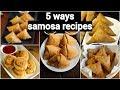 Download 5 easy ways samosa recipes | instant samosa recipes | 5 आसान  समोसा रेसिपी MP3,3GP,MP4