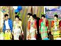 Download  Baha enj santali cultural program MP3,3GP,MP4