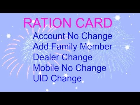 How to Add Family member, Account No. Dealer, Mobile No, UID Change.