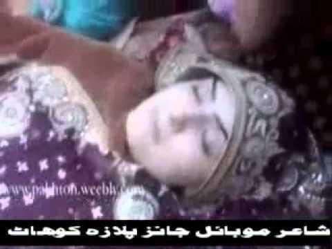 Xxx Mp4 Ghazala Javid DEATH 3gp Sex
