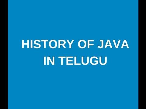 Java tutorials in telugu part 1 : History of java