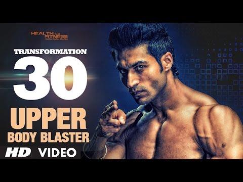 TRANSFORMATION 30 |  MONDAY - Upper Body Blaster | Body Weight Workout by Guru Mann