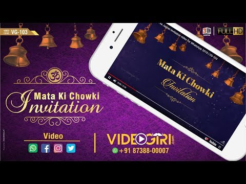 Custom Mata ka Jagran invitation video for WhatsApp 2018 | VG-103