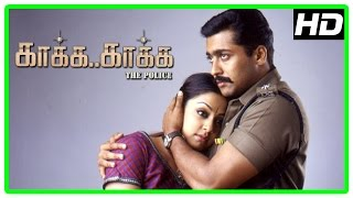 Kaaka Kaaka Tamil movie | Suriya Jyothika back to back scenes | Harris Jayaraj