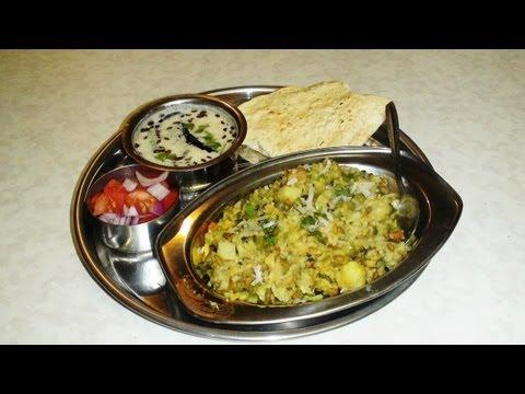 Vaghareli Khichri or Masala  Khichdi Recipe Video - Seasoned vegetable rice Recipe by Bhavna
